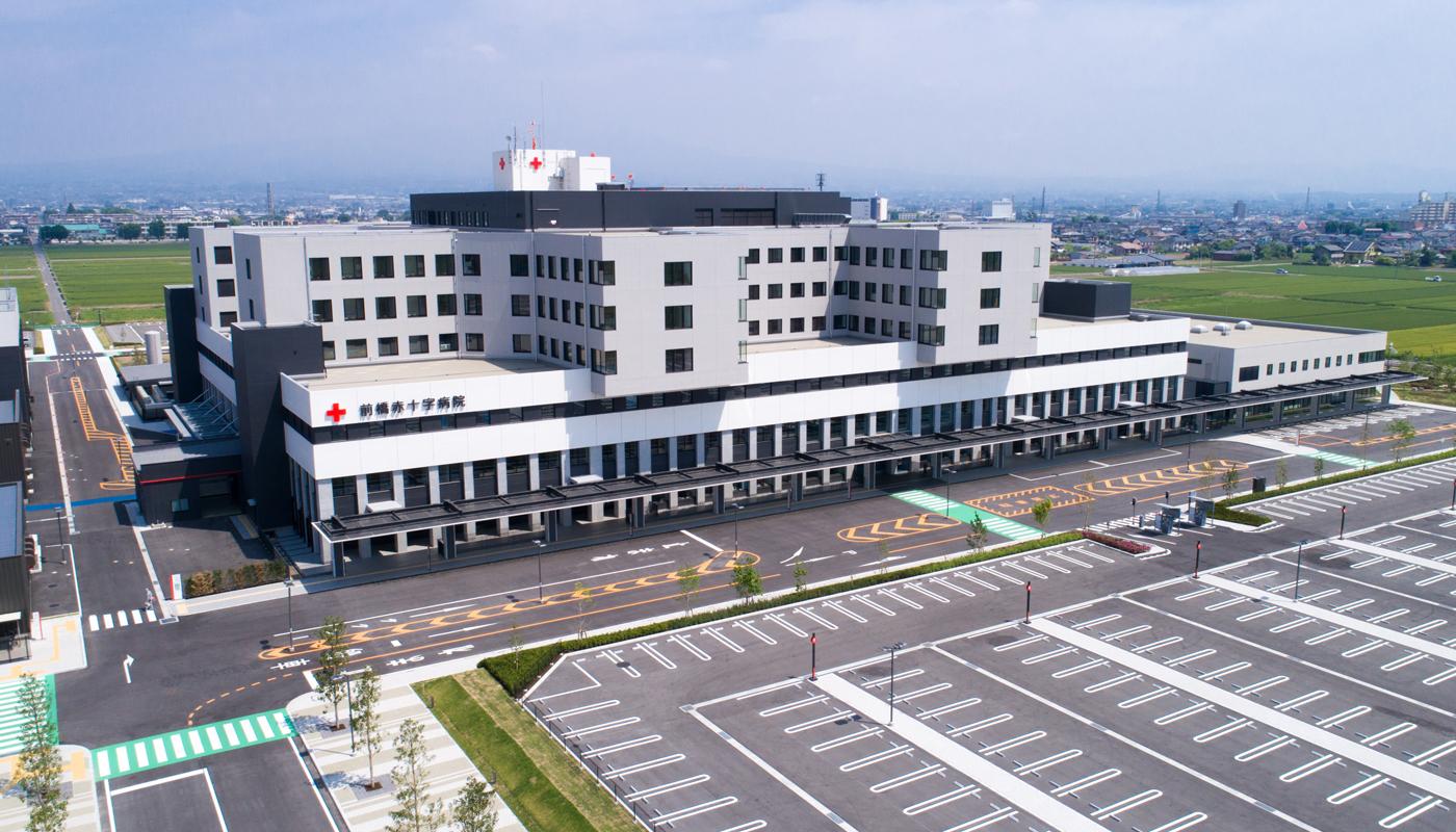 病院 前橋 赤十字